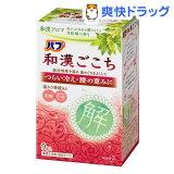 バブ 和漢ごこち 月桂樹の香り 9錠入(50 g×9錠)