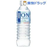 ブルボン イオン水(500mL*24)