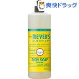 ミセスマイヤーズ クリーンデイ 食器用洗剤 ハニーサックル(473mL)