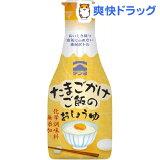 テンヨ たまごかけご飯のおしょうゆ 密封ボトル(200mL)