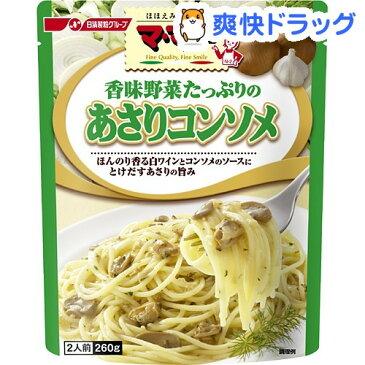 マ・マー たっぷりパスタソース 香味野菜たっぷりのあさりコンソメ(260g)【マ・マー】