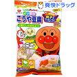 アンパンマン よい子のこうや豆腐(53g)[高野豆腐 ダイエット]