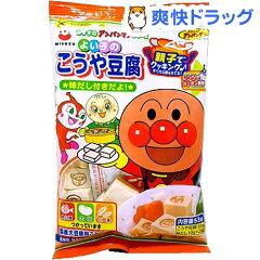 アンパンマン よい子のこうや豆腐 / 高野豆腐 ダイエットアンパンマン よい子のこうや豆腐(53g)...