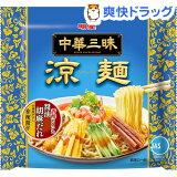 明星 中華三昧 涼麺(139g)