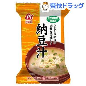 【アマノフーズ 納豆汁】★税込2480円以上で送料無料★アマノフーズ 納豆汁(1食入)
