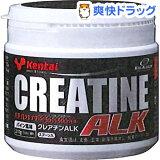 ケンタイ クレアチン ALK(210g)