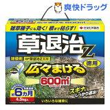 GF草退治Z 粒剤(4.5kg)