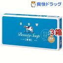 牛乳石鹸 カウブランド 青箱(85g*3コ入*3コセット)【カウブランド】 - 爽快ドラッグ