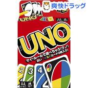 ウノカードゲーム おもちゃ