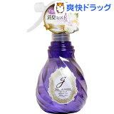 フラングラス 衣類の消臭ミスト ハピネスジャスミンの香り(350mL)