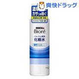 メンズビオレ 浸透化粧水 濃厚ジェルタイプ(180mL)