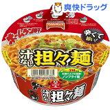 ホームラン軒 汁なし担々麺(12コ入)