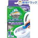 スクラビングバブル トイレスタンプクリーナー アロマラベンダー / スクラビングバブル / 洗剤 ...
