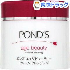 ポンズ エイジビューティー クリーム クレンジング / PONDS(ポンズ) / クレンジング メイク落と...