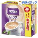 ネスカフェ ふわラテ ミルクティー(30本入)【ネスカフェ(NESCAFE)】