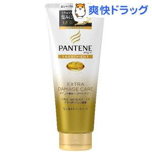 パンテーン プロ-V エクストラダメージケア デイリー補修トリートメント 特大サイズ / PANTENE(...