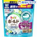 ボールド 洗濯洗剤 ジェルボール3D 爽やかプレミアムクリーンの香り 詰替超特大(34コ入)【ボールド】[ボールド 詰め替え]
