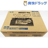 明星 低糖質麺 ローカーボ ヌードル やわらか蒸し鶏のレモンジンジャースープ(12コセット)