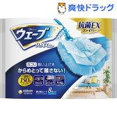 ウェーブ ハンディワイパー 共通取り替えシート ブルー(8枚入)【ユニ・チャーム ウェーブ】