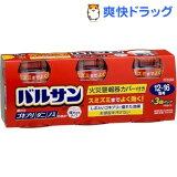 バルサン 12〜16畳用(40g*3コ入)