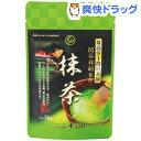 茶師十段監修 八女抹茶(30g)