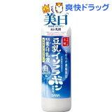 サナ なめらか本舗 薬用美白乳液(150mL)