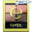エクセル スキニーリッチシャドウ SR 03 ロイヤルブラウン(1コ入)【エクセル(excel)】