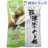 サヤカ ノンシュガー 羅漢果のど飴(60g)