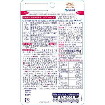 小林製薬の栄養補助食品 ヘム鉄・葉酸・ビタミンB12 約30日分(90粒)【小林製薬の栄養補助食品】