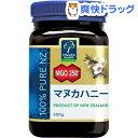 マヌカヘルス マヌカハニー MGO250+(500g)【マヌカヘルス】【送料無料】
