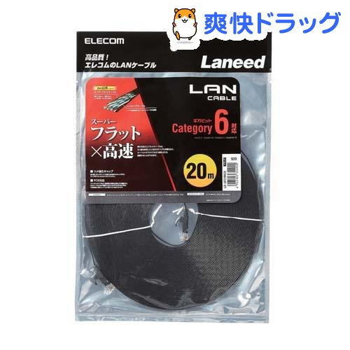 ケーブル, その他  6LAN 20.0m LD-GF2BK20(1)(ELECOM)