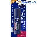 ニベアメン リップケア モイスト ローズメントールの香り(3.5g)【ニベア】[リップクリーム]