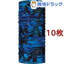 バフ ネックウエア UVプラス ITAP BLUE 350923(10枚セット)【Buff(バフ)】