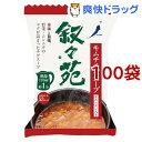 叙々苑 キムチチゲスープ オルニチン入り(13g*100袋セット)【叙々苑】