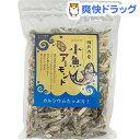 【訳あり】マルシンフーズ 小魚アーモンド(300g)