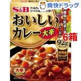 なっとくのおいしいカレー 大辛(180g*6コセット)