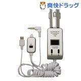 プロテック スマートフォン用FMトランスミッター手ぶら通話+充電 ホワイト PSTM-MC-SV(1コ入)