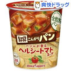 じっくりコトコト こんがりパン バジルが香るヘルシートマトスープ / じっくりコトコトじっくり...