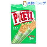 プリッツ サラダ(9袋入)