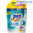 ウルトラ アタックネオ つめかえ用(950g)【kao161...