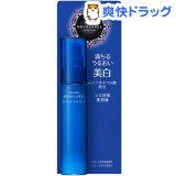 資生堂 アクアレーベル シミ対策美容液(45mL)