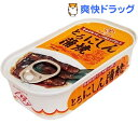 爽快ドラッグで買える「ちょうした とろにしん蒲焼(100g【ちょうした】」の画像です。価格は165円になります。