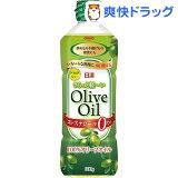 日清 さらっと軽〜いオリーブオイル(600g)