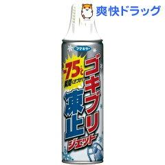 ゴキブリ凍止ジェット★税込1980円以上で送料無料★ゴキブリ凍止ジェット(250mL)