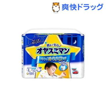 オヤスミマン 男の子 9〜14kg Lサイズ(20枚入)【オヤスミマン】