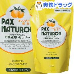 パックスナチュロン お風呂洗いせっけん 詰替用 / パックスナチュロン(PAX NATURON) / 液体洗剤...