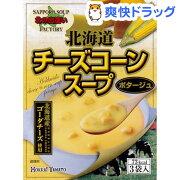 チーズコーンスープ