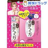 黒糖精 うるおい化粧水(180mL)