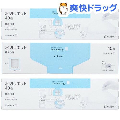 水まわり用品, 水切りネット・水切り袋  2518cm(403)