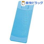 トンボ 洗濯板(1枚入)【トンボ】[洗濯板]